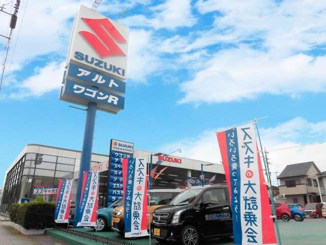 愛知スズキ販売(株)ユーズステーション岡崎の店舗画像