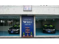 おてごろ欧州車専門店 株式会社Winプラス