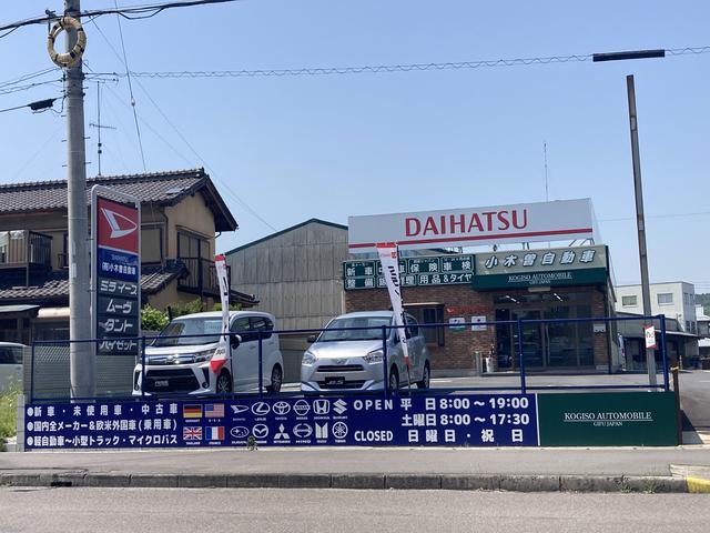 [岐阜県](有)小木曽自動車