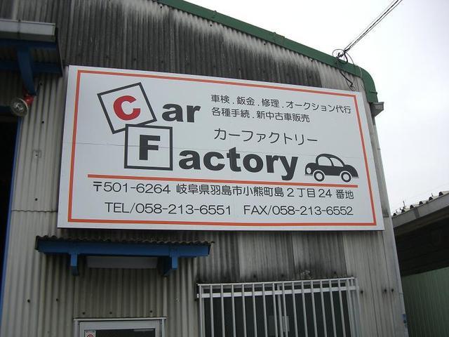 [岐阜県]Carfactory