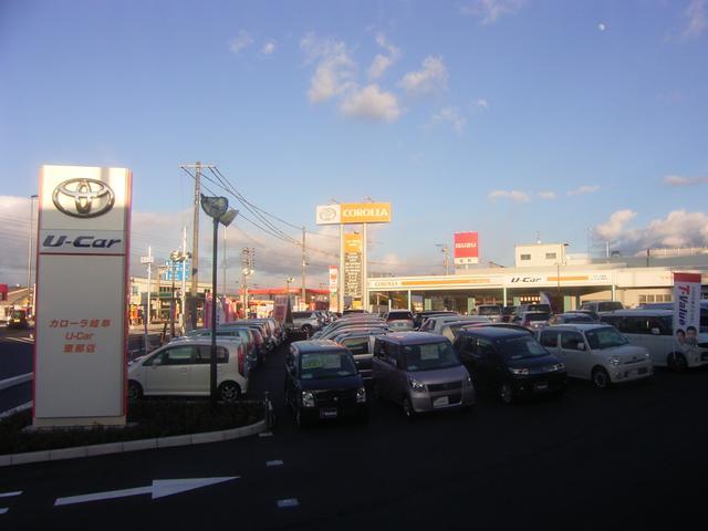[岐阜県]トヨタカローラ岐阜(株)U−car恵那店