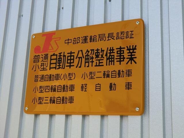 中村鈑金(4枚目)