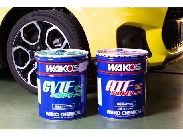 WAKO'SやBPなど有名なもの取り扱ってます!