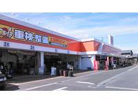 オートバックス・カーズ カニエ店