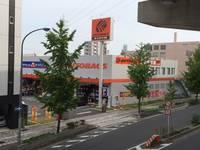 オートバックス・カーズ 東名インター店