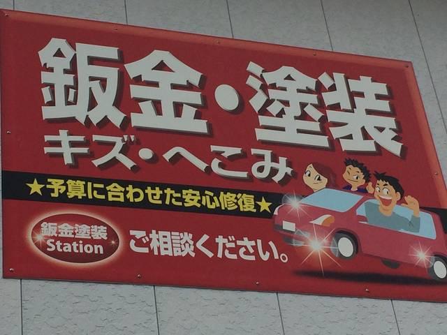 お車内部の修理だけじゃないんです!板金・塗装もお任せください!まさに車の総合病院!