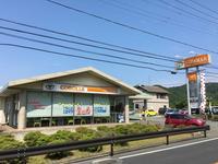 トヨタカローラ三重株式会社 鳥羽店