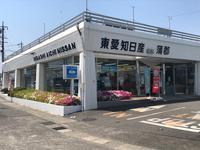 カーセブン蒲郡店