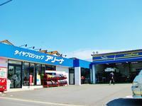 タイヤプロショップアリーナ RX−7・ロードスター専門店
