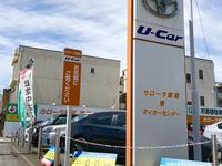 トヨタカローラ愛知(株) 港マイカーセンター