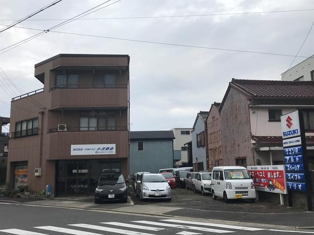 [愛知県]株式会社くるまらんど小沢商会