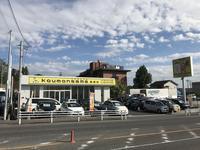 車の激安店 KOUMONSAMA 名東店