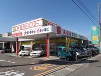 POINT5 四日市羽津店