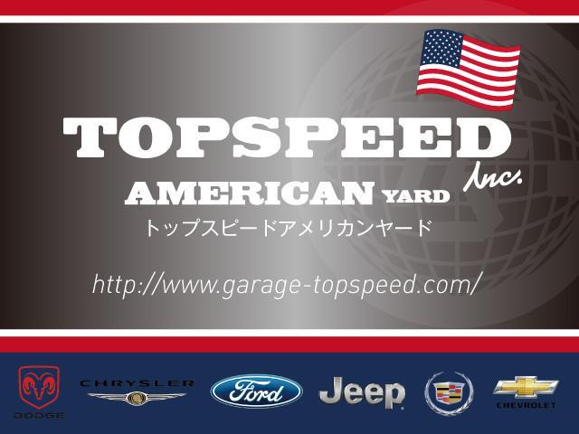 [岐阜県]株式会社garage TOPSPEEDアメリカンヤード