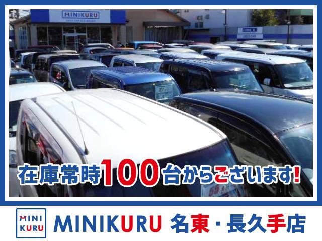 日本一安いのは当たり前!お客様へのサービスも日本一を目指します!!一度みにクル価値あり!