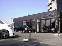 Axell auto