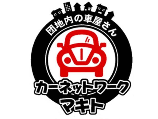 [三重県]株式会社カーネットワーク・マキト