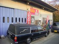 車工房 Shirai