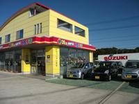 軽自動車専門店 くるま市 山田自動車工業(株)