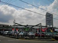 名古屋トヨペット(株) 刈谷築地U−Carセンター