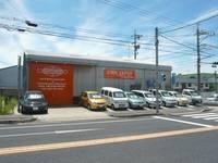 株式会社 UHD JAPAN