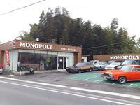 MONOPOLY モノポリー
