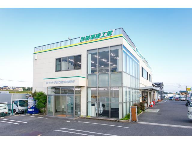 トラック市 豊田インター店の店舗画像