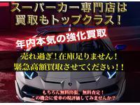 Rosso auto sports (株)ロッソオートスポーツ