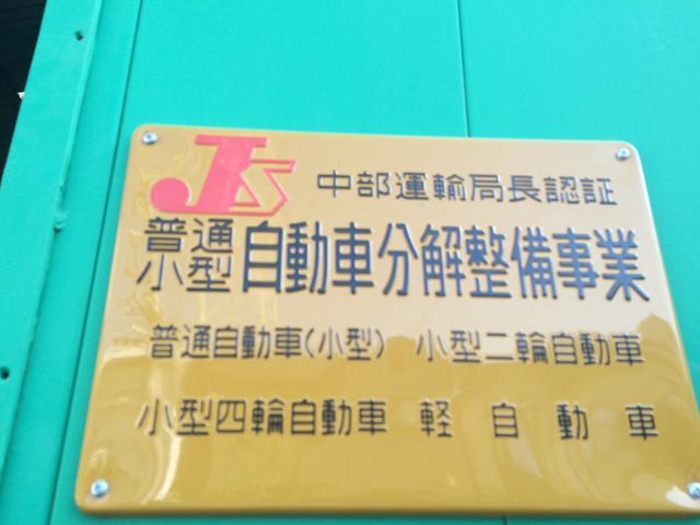 運輸局認証整備工場なので整備も安心してお任せください。