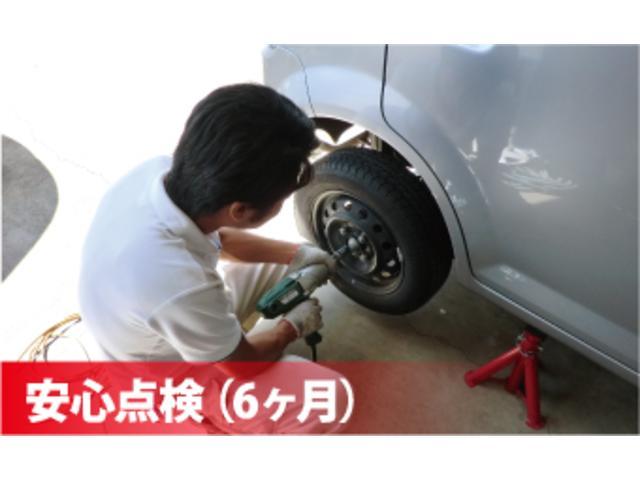 安心にお乗り頂く為、未然に不良箇所を見つける為、お車の点検もお任せ下さい。