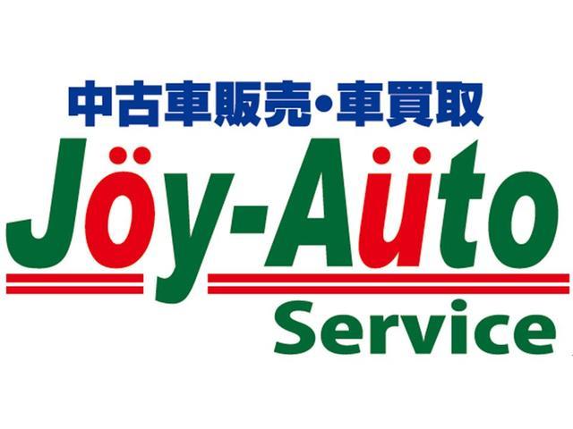 [三重県]ジョイオートサービス青山店