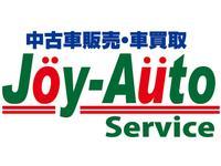 ジョイオートサービス青山店