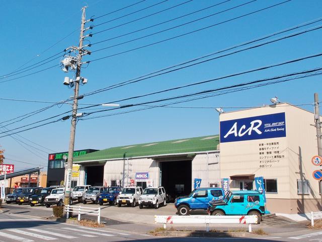 [愛知県]株式会社ACR
