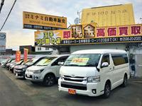 (有)ミナミ自動車販売