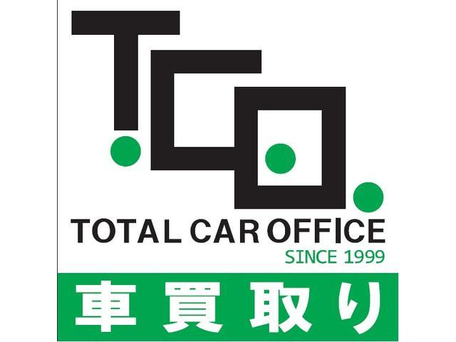 [愛知県](有) TCO