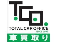 (有) TCO