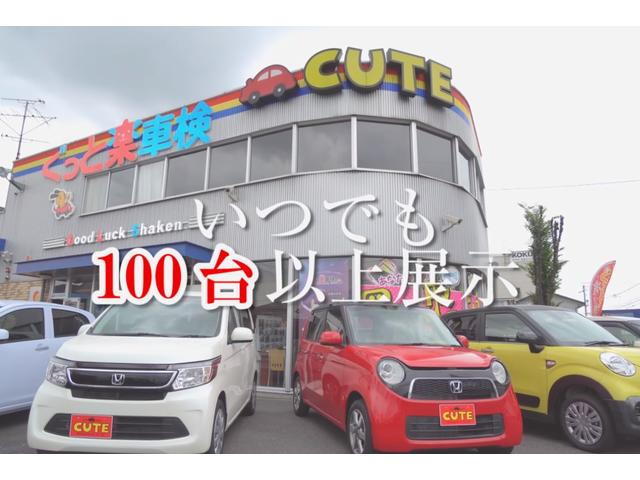 [岐阜県]CAR SHOP CUTE