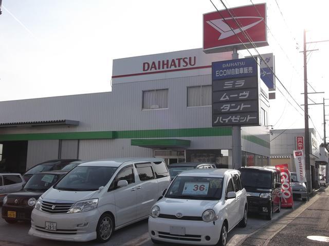 [愛知県]ECOM自動車販売