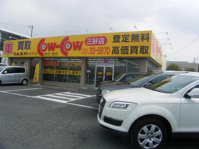 [愛知県]COW−COW TAX 三好