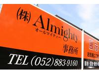 (株)Almightyコーポレーション/オールマイティー