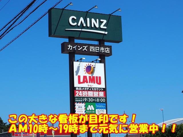 イオン店内にある商談ルームは気軽にご相談いただけるスペースです。自動車保険担当も常駐しております。