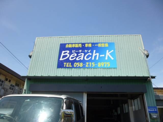 [岐阜県]Beach K