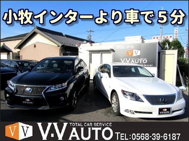 [愛知県]V・V AUTO ブイツーオート セダン専門店