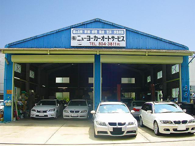自社工場 タイヤ・ナビ・修理・鈑金・車検 お車に関することなら、なんでもご相談下さい!