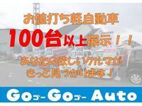 Go Go Auto 軽自動車専門店