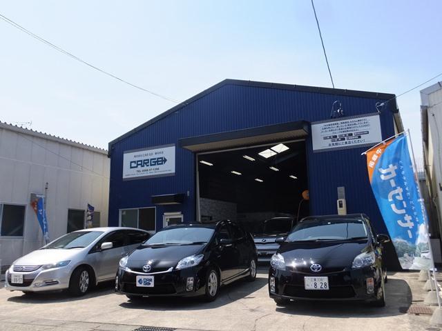 [愛知県]CAR GO 春日井店 株式会社CAR GO