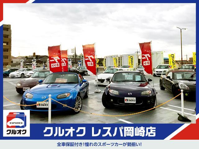 [愛知県]クルオク レスパ岡崎店 【軽&セダン&ワゴン専門店】