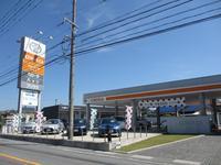 トヨタカローラ三重株式会社 いなべ店