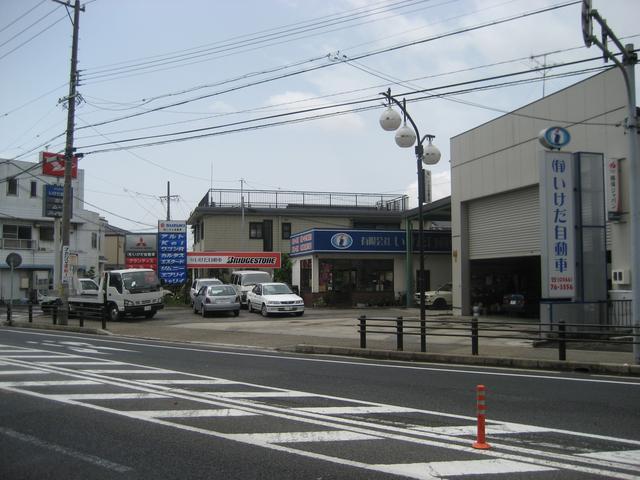 [愛知県]有限会社いけだ自動車