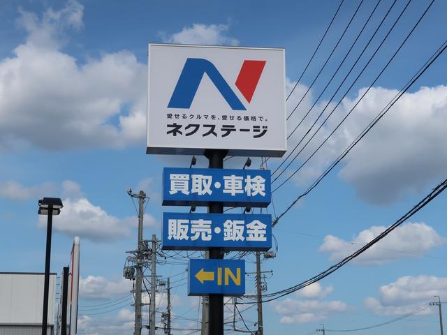 ネクステージ クラスポ蒲郡店(3枚目)